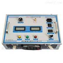 RDZGF 200KV绝缘试验直流高压发生器