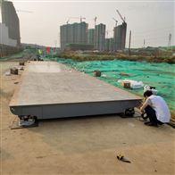 泰安80吨汽车地磅厂家包运输安装