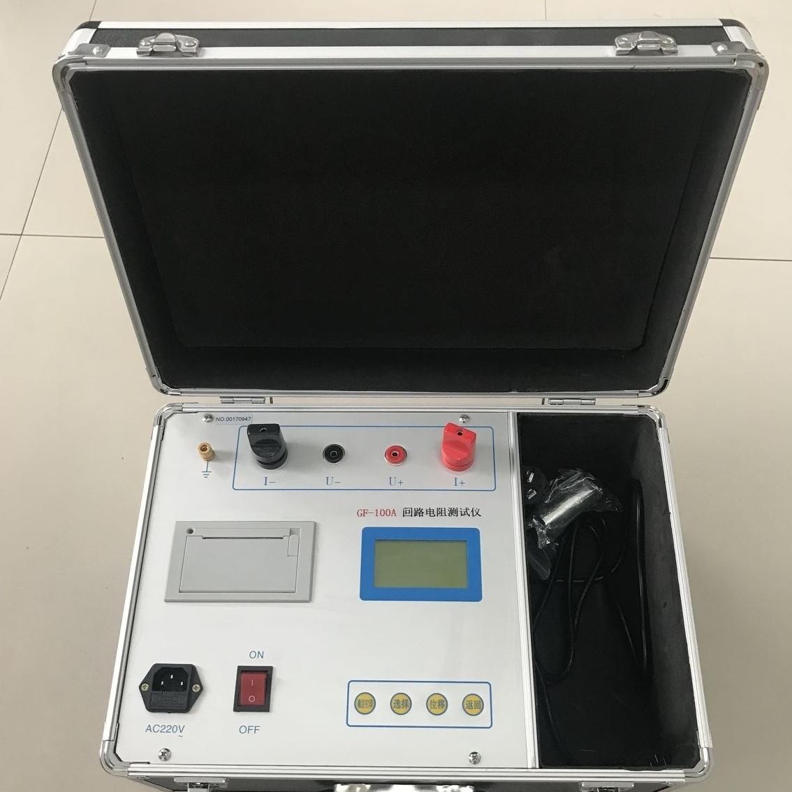 规格齐全回路电阻测试仪
