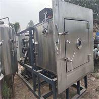 高价回用冻干机回收多种型号