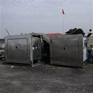 二手冻干机商家厂家价格