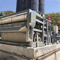 隔膜污泥压滤机欢迎咨询