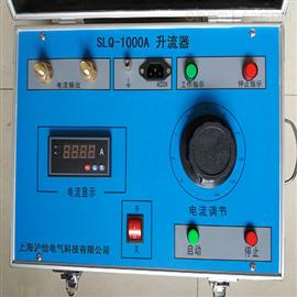 SLQ-5000大电流发生器