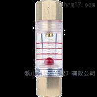 MKT型日本前田工业maedakoki透明型油用流量计