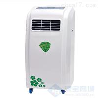 江苏巨光移动式空气消毒机