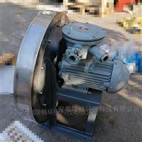 4/5.5/7.5KW不锈钢耐高温风机