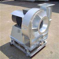 30KW/37KW耐高温不锈钢风机