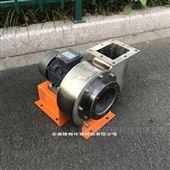 LC0.18/0.2/0.37KW不锈钢耐高温风机