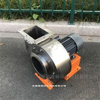 0.37/0.4KW耐高温不锈钢离心风机