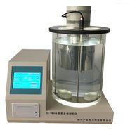 HS-YMD油密度自动测定仪