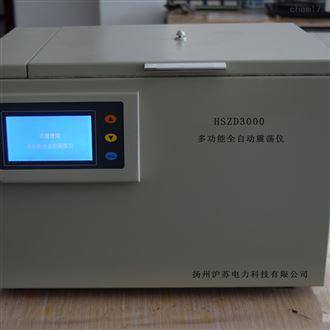 HSZD3000多功能全自动震荡仪