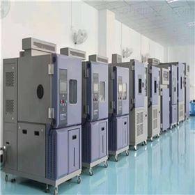 AP-GD无霜高低温试验箱