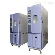 纺织恒温恒湿箱 纺织恒温恒湿实验室生产厂家