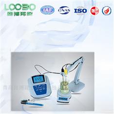溴離子濃度計水質檢測儀廠家直發