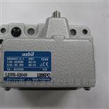 LDVS-5204S LDVS-5404S日本山武 限位开关
