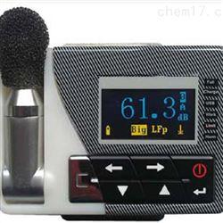 LB-110X个体噪声剂量计