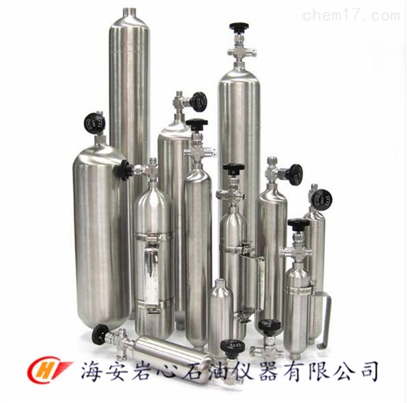 HAYX液化石油天然气采样钢瓶