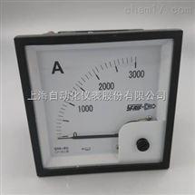 Q96H-BC直流电流电压表