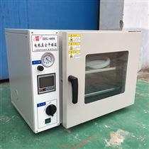 50L台式真空干燥箱加热烘箱