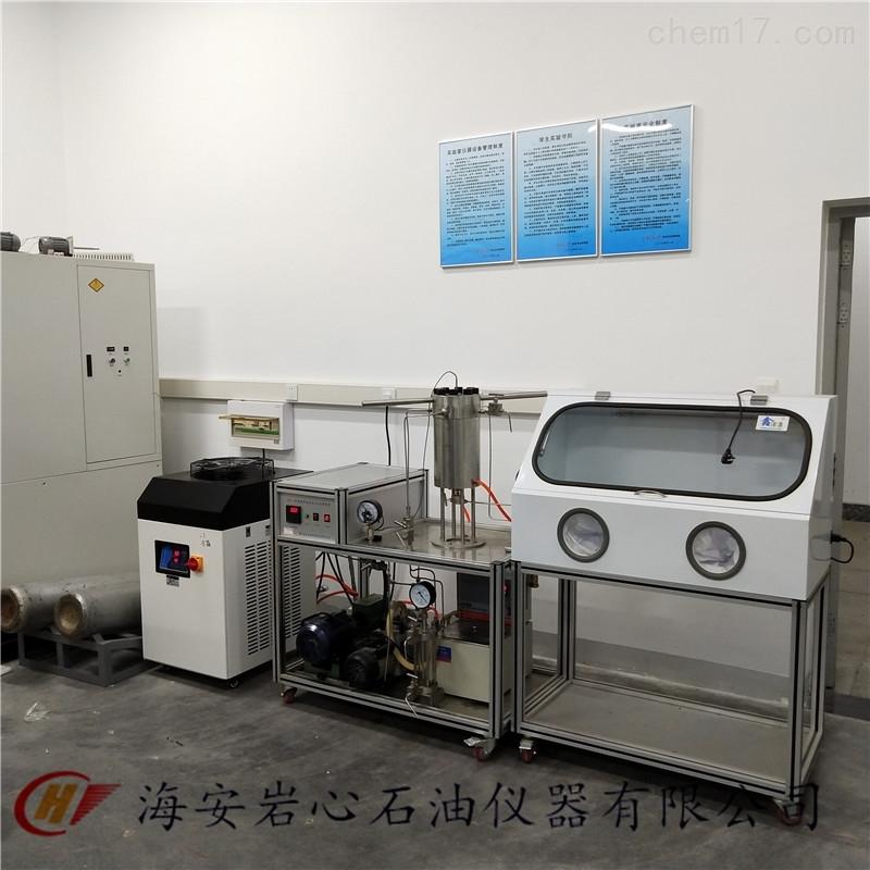 高密度CO2间隙杀菌实验装置