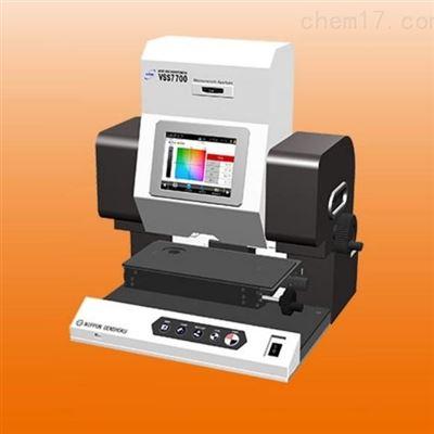 日本电色VSS7700微小面分光色差仪