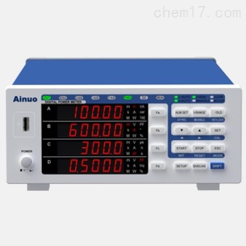 艾诺Ainuo AN87321PV3 交直流单相功率计