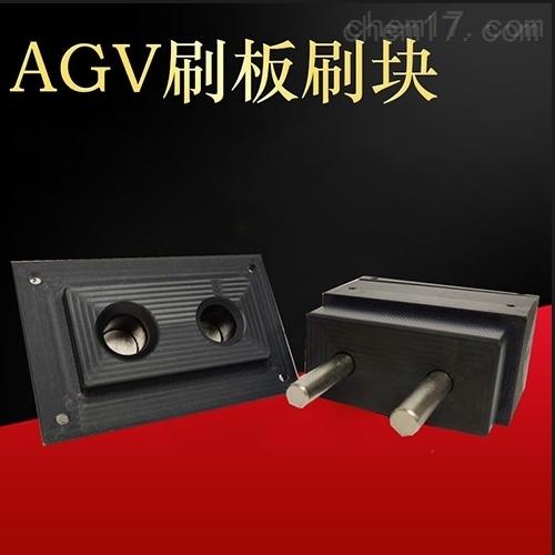 AGV电池充电刷版刷块 AGV智能电站受电板