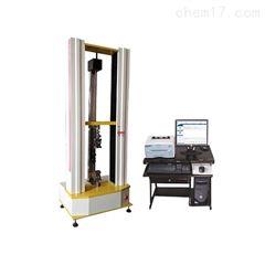 BWN-200KN复合板万能拉力试验机