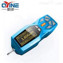 专业生产高精度便携式粗糙度仪XCSN-350价格
