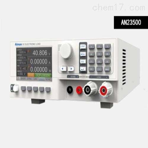 艾诺Ainuo AN235/236高精度编程电子负载