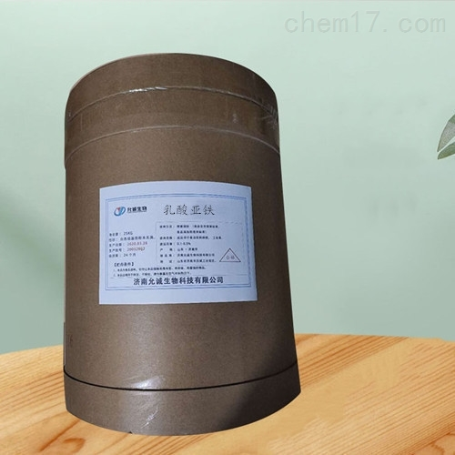 农业级乳酸亚铁营养强化剂量大优惠