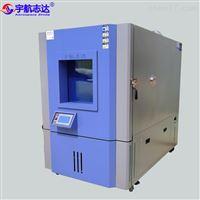 程控式高低温快速温变试验箱/快温变测试箱