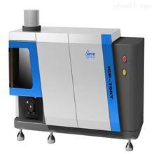 矿石金属元素品位成分化验机器设备