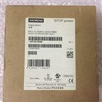 桂林西门子SITOP电源模块代理商