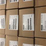 防城港西门子SITOP电源模块代理商