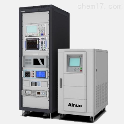 艾诺Ainuo AN8078电动汽车互操作性测试系统