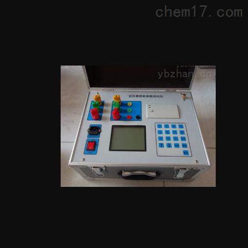 手持式变压器损耗参数测试仪*