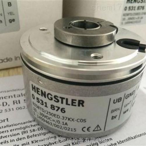 德国亨士乐Hengstler编码器