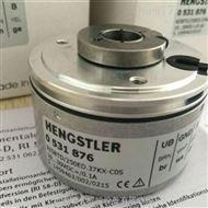 AC58/0360EK.42PBB-FO德國亨士樂Hengstler編碼器優勢價格經銷
