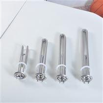 HRY5-380V/4KW护套式管状电加热器