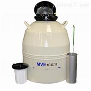 MVE XC47-11-10液氮罐
