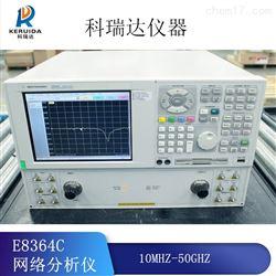 Agilent安捷伦E8364B网络分析仪高价回收