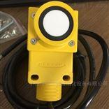 QT50UVR3WQ邦纳 传感器