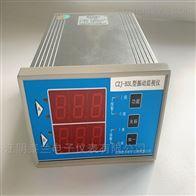 风机振动监视仪CZJ-B3L型