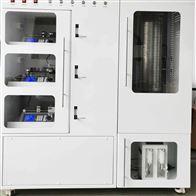 FD-BCV型 VOCs催化剂评价装置 定制款