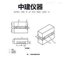 建筑密封膠污染性U型防粘墊塊