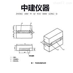 建筑密封胶污染性U型防粘垫块