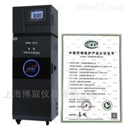 NHNG-3010(上海博取)在线氨氮 CCEP环保证书