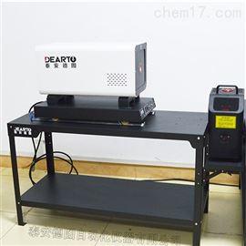 DTL-600廉金属热电偶检定炉防漏电更安全