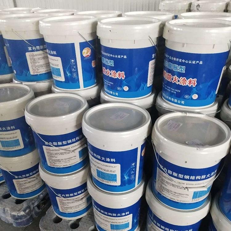 中球厂房压型钢板防火涂料喷涂快干型